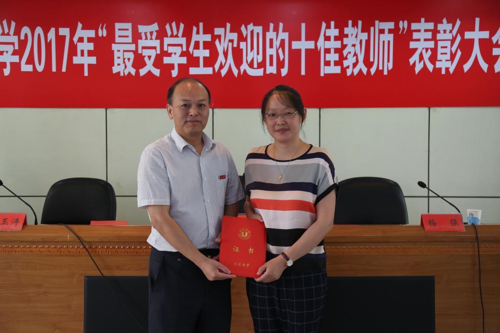 大学研究生处_江苏大学研究生院http://yjsb.ujs.edu.cn